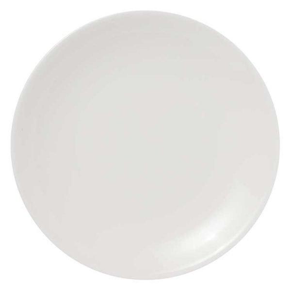 Arabia 24h Lautanen Valkoinen 20 Cm
