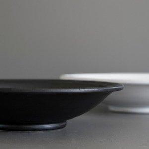 Dbkd Plain Tarjoiluvati Medium Musta 35 Cm