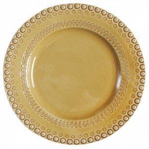 Potteryjo Daisy Tarjoilulautanen Sinapinkeltainen 35 Cm